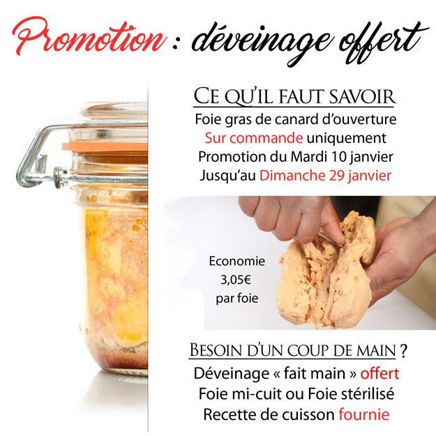 deveinage offert pendant les promotions